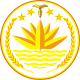 National emblem of Bangladesh.svg