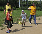 Navy Misawa sailors provide day of fun at Japan orphanage 120818-N-VZ328-192.jpg