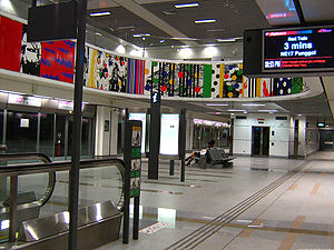 Buangkok MRT Station - Platform of Buangkok MRT station.