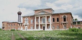 Shukhov Tower in Polibino - Image: Nechaev Palace and Shukhov Tower in Polibino