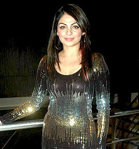 Neeru Bajwa at the Audio release of Miley Naa Miley Hum1.jpg