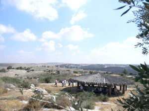 Neot Kedumim - Neot Kedumim landscape