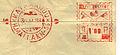 Nepal stamp type 3.jpg
