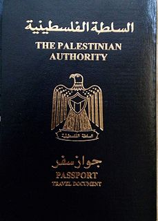passport issued by the Palestinian Authority