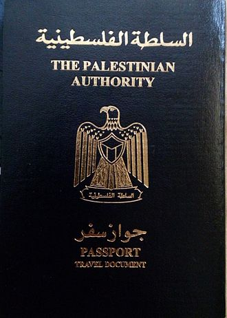 Palestinian Authority passport - Image: New Palestinian Passport