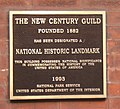 New century guild NHL plaque.jpg