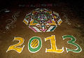 New year Rangoli at Visakhapatnam.JPG