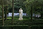 Nie Er Tomb Kunming 2009 07.jpg