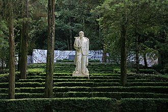 Nie Er - Tomb of Nie Er in the Western Hills Forest Reserve, Kunming