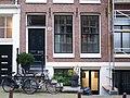 Nieuwe Kerkstraat 119 door.JPG