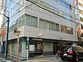 Nihonbashi Hamacho Post office.jpg