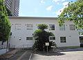Nishinomiya Summary Court.JPG