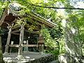 Nisonin - Kyoto - DSC06227.JPG
