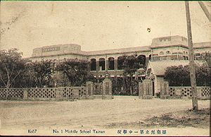 No 1 Middle School Tainan.jpg