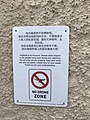 No Drone zone sign in Hallstatt, Austria.jpg
