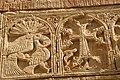 Nor Varagavank Monastery (85).jpg