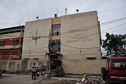 North Suburban Regional Office - CESC Limited - Kamarhati - North 24 Parganas 2012-04-11 9727.JPG