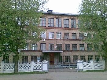 Novomoskovsk licey