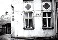 Nowe Drezdenko, bar, 8.2.1992r.jpg