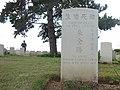 Noyelles-sur-Mer Chinese begraafplaats 12.jpg