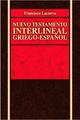 Nuevo Testamento interlineal griego-español, Francisco Lacueva Lafarga, 1984.png