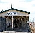 Oamaru Station 3 (30611170764).jpg