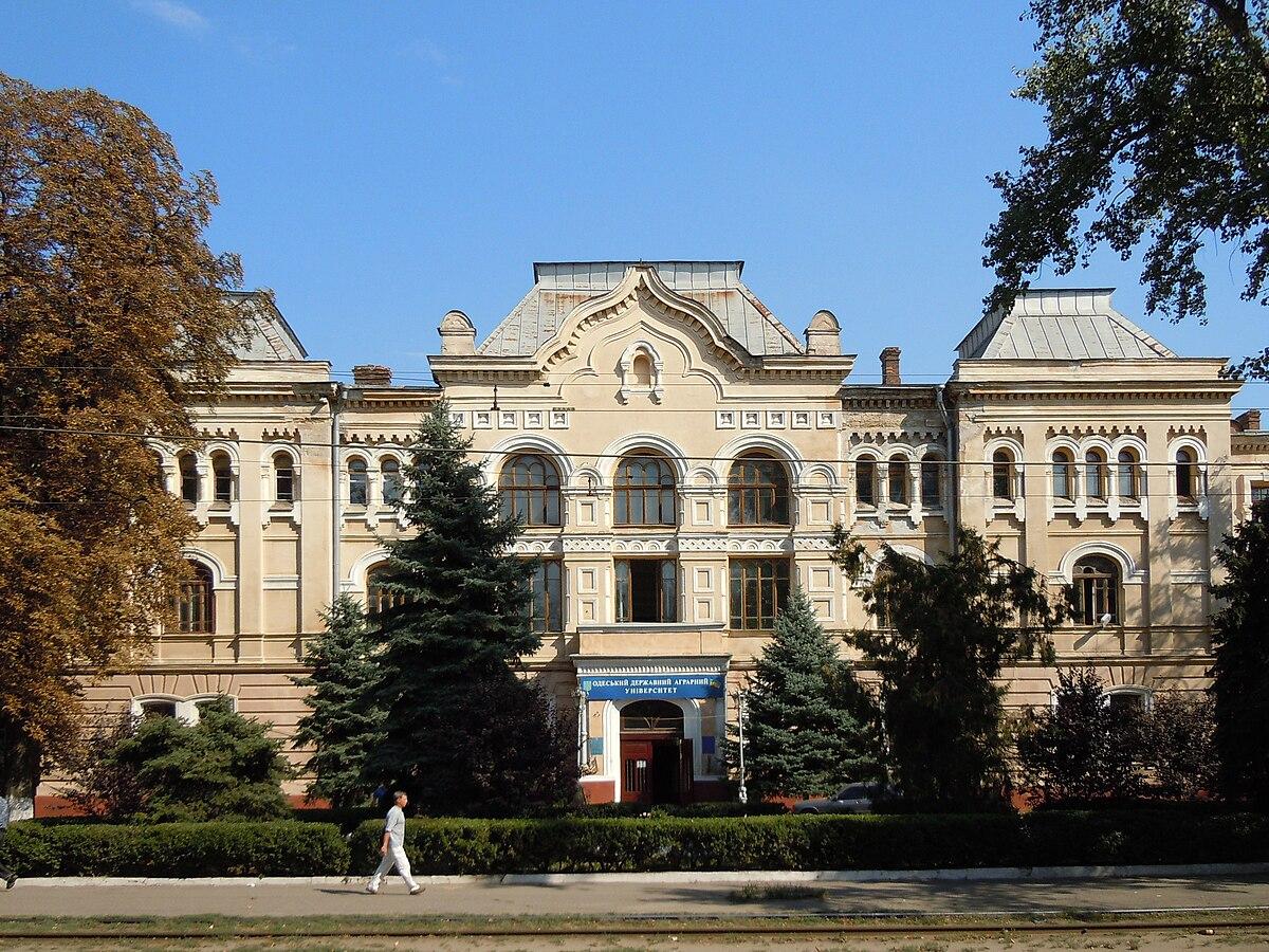 Правила приема в одесский государственный медицинский университет 2010 г куда сдать металлолом в Радужный