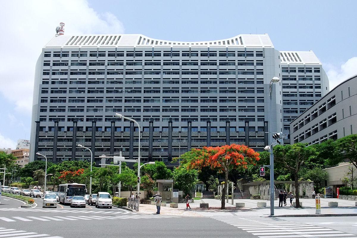 Okinawa Prefecture Government Building
