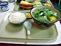 Okinawan Misoshiru.jpg