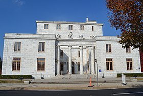 Old Cherokee County Courthouse; Canton, Georgia; November 4, 2012.JPG