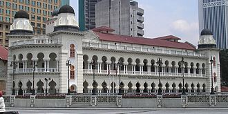 Judiciary of Malaysia - Old High Court Building, Kuala Lumpur