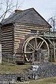 Old Mill at McCormick Farm (1).jpg