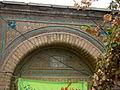 Old house was Hawza of Nishapur - Imam khomeini 7 st 7.JPG