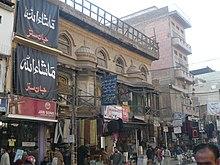 Pakistan New Home Pic