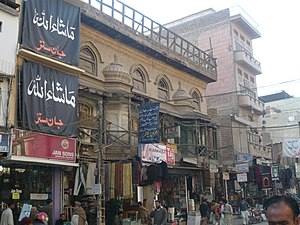 Qissa Khawani Bazaar - The bazaar still features examples of traditional style architecture.
