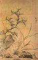 Orchidée et bambou par Zhao Yong.jpg