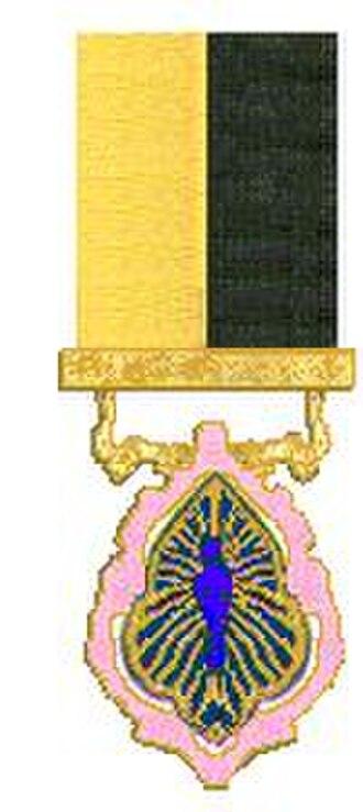 Vajira Mala Order - Image: Orde van Vajira Mala