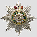 Order of St. Stanislas (Russia) Grand Cross Star with Crown.jpg