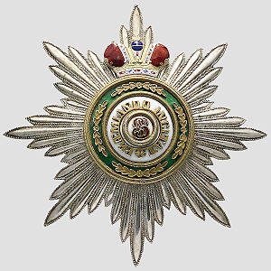 Order of Saint Stanislaus (House of Romanov) - Image: Order of St. Stanislas (Russia) Grand Cross Star with Crown