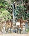 Osaki-jinjya Hoken,Kamaishi.jpg