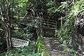 Otaru Falls 01.JPG