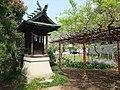 Otsuka Dairokuten Shrine (大塚大六天神社) - panoramio.jpg