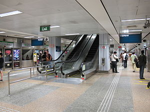 Outram Park Station East West Line Platform.jpg