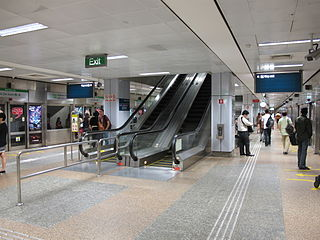 Outram Park MRT station Mass Rapid Transit station in Singapore