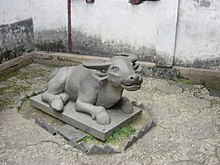 Ox statue in Zhouzhuang Jiangsu China.jpg