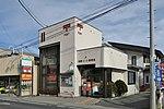 Oze Hananotani Post Office.jpg