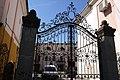 P1370654 вул.Миру, 26-28 Палац графів Шенборнів.jpg