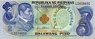 Philippine two-peso note