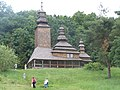 P6019805 Церква з села Канора Воловецького району Закарпатської області, Київ, Пирогів.JPG