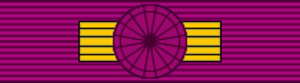 Order of the Sun of Peru - Image: PER Order of the Sun of Peru Grand Cross BAR